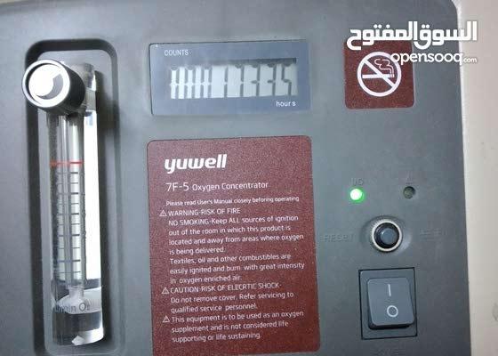 للببع جهازمولدالاكسجين استخدام قليل شغال ونظيف