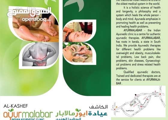 خدمات المساج والاسترخاء/Massage and relaxing services