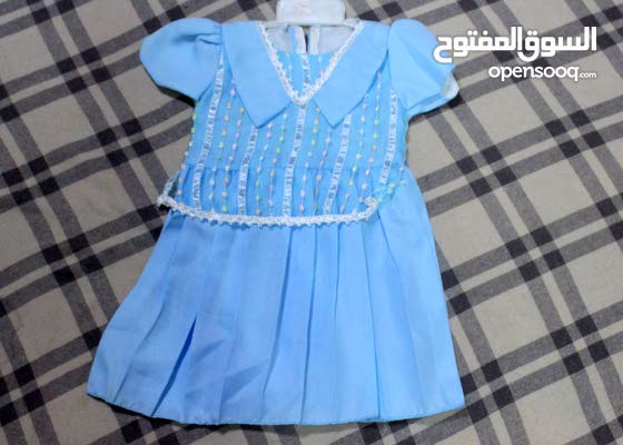 Baby Girls Frock Available