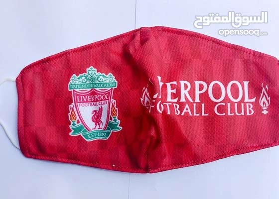 قناع و جه نادي ليفربول قابل لاعادة الاستخدام  للكبار و الصغار Liverpool FC club face mask