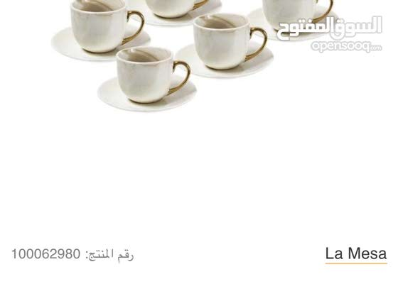 كاسات قهوه