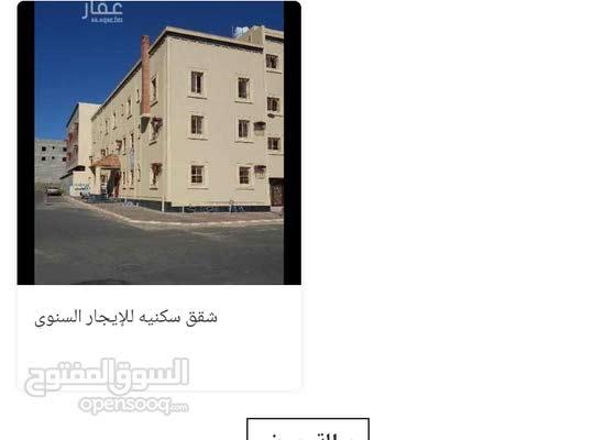 مكاتب الكترونيه عقاريه للبيع