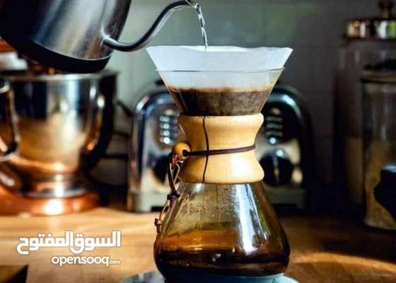 معدات القهوة المختصة اليدوية متوفرة كاملة