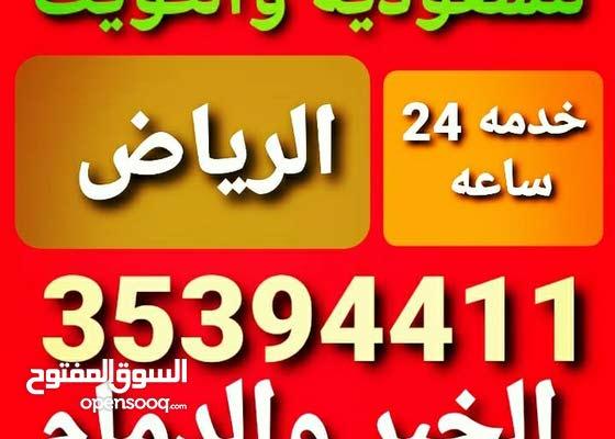 توصيل من البحرين الي السعوديه الشرقيه والرياض والكويت