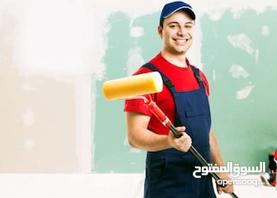 Hiring Painter for Compound Villa
