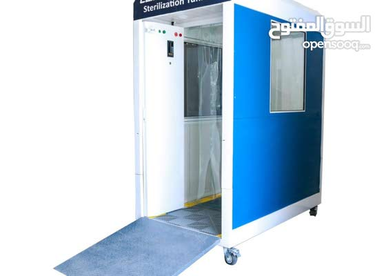 Foldable disinfection station