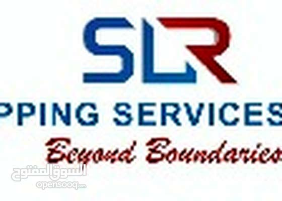 SLR Shipping Services