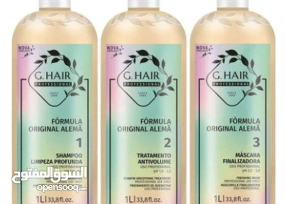 بأسعار مخفضة معالج بروتين شعر (كيراتين) من شركة G-HAIR البرازيلية (عروض تصفية)