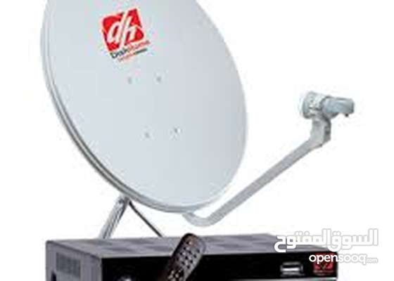 satellite dish selling and installation work just call me on