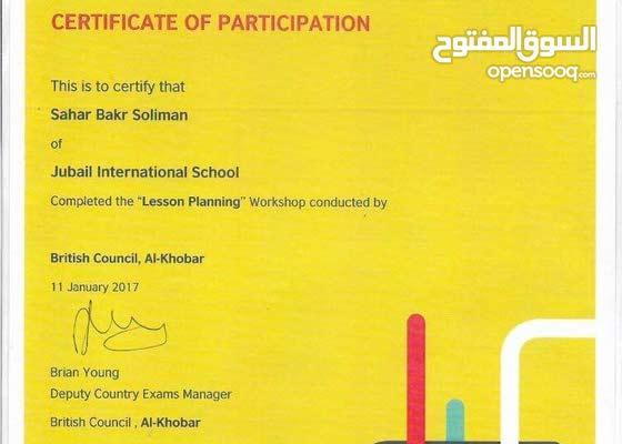 مدربة لغة انجليزية ig ، sat1&2وًالسنوات التحضيرية طب , تمريض و كليات اللغة الانجليزية