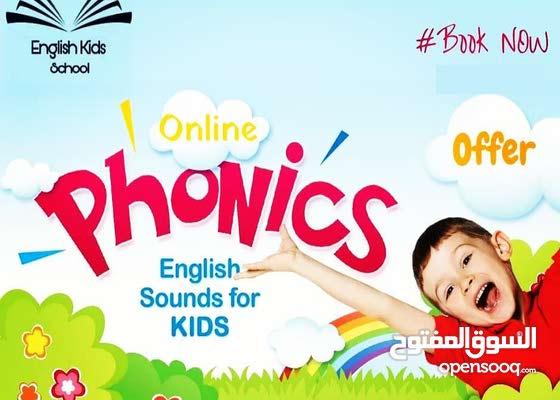 احجز لأطفالك الآن سيشن أونلاين مجاني لتعلم الإنجليزية واعرف مستوى طفلك