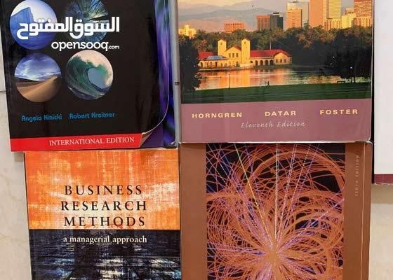 school and university books