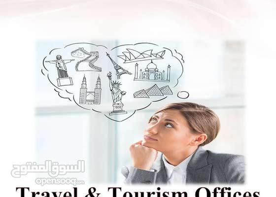في #الدبلوم_التدريبي بمجال #السياحة