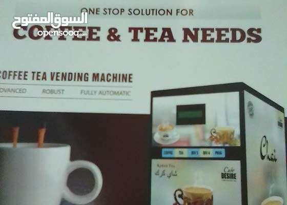 Coffee maker Instant