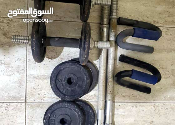 dumbbles and barbell set