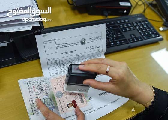 family visa pro services