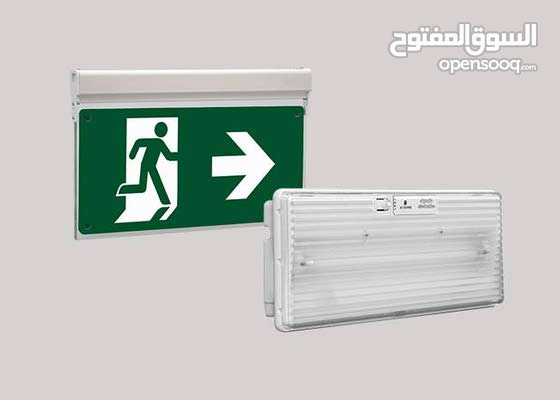 We are doing fire fighting fire alarm for new projects