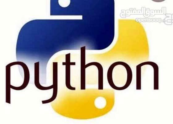 مدرس حااسب ، برمجة ، لغات برمجة ،  c++، java وجميع مواد ال IT