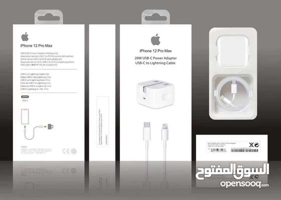 Iphone 12 original charger new