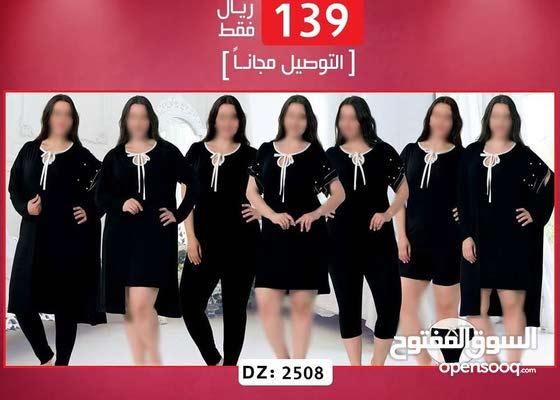 أشيك بيجامة حريم السلطان 7قطعة وتوصيل مجاااااني