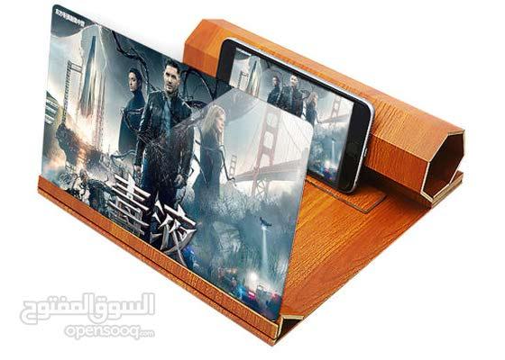 Screen Magnifier - مكبر الشاشة