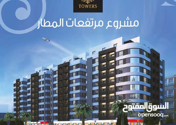 مشروع مرتفعات المطارBBH Towers 