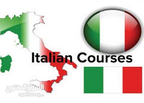 كورس إيطالي للمبتدئين