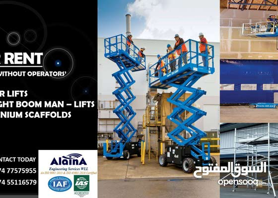 SCISSOR LIFTS ,STRAIGHT LIFT & SCAFFOLDS FOR RENT