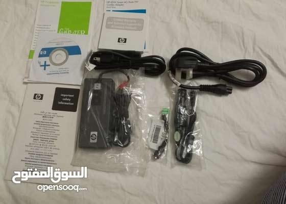 HP Laptop Notebook Smart AC Auto Air Combo Adapter