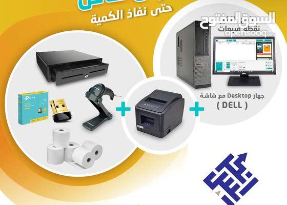 جهاز كمبيوتر مع كاشير نقطة مبيعات
