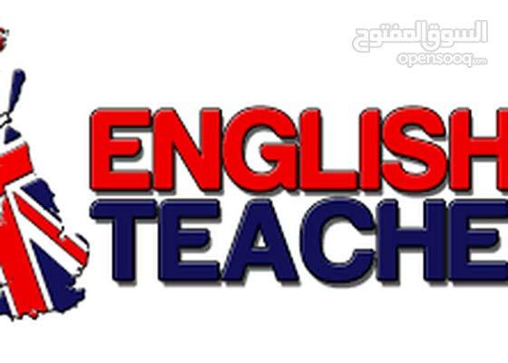 للمهتمين بإتقان اللغة الإنجليزية في حي لبن والأحياء القريبة