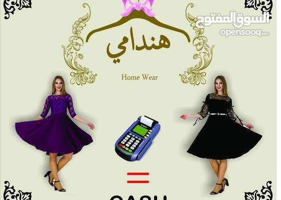 هندامي للملابس الجاهزة سوق الجمعة الحشان عويتي جوار محلات قولد للذهب الصيني