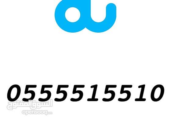 Vip Vip  555555555555