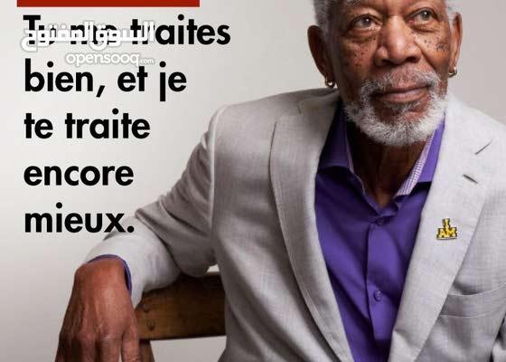 دورة محادة لغة فرنسية