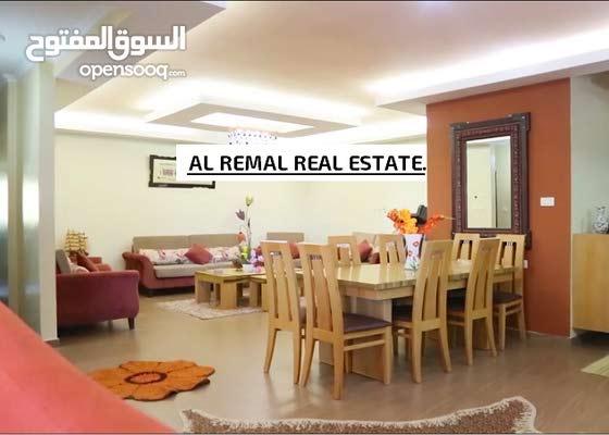 شقة سكنية 200م سوبر لوكس- غزة للبيع بالعفش او بدون