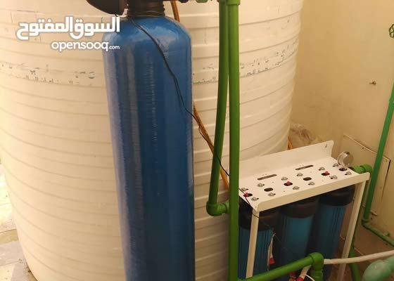 جهاز تنقية مياه المنزل كامل