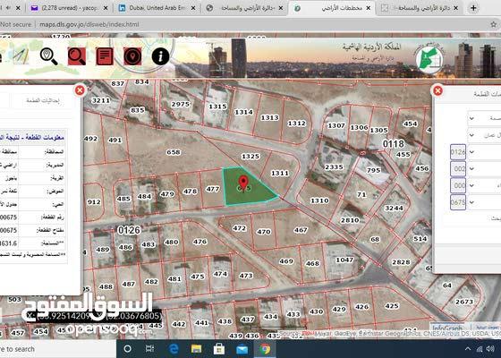 أرض للبيع ياجوز الحوض:تلعة نمر ,الحي:جدول الأحياء,
