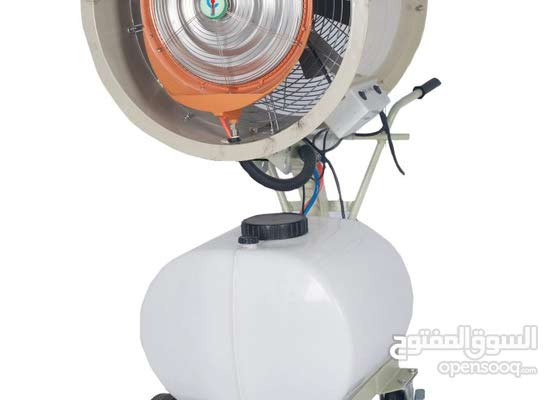 industrial misting fan