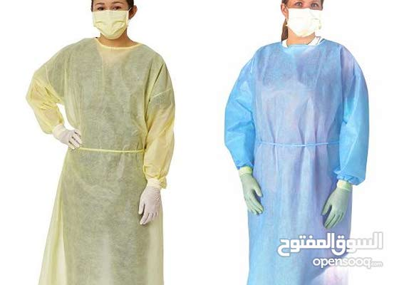 isolation yellow or blue gown جاون للعزل الطبي