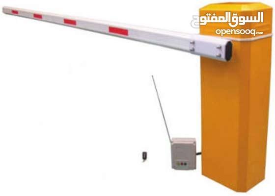 barrière électrique avec télécommande