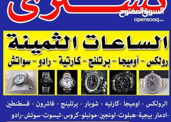 محلات سعاتي مصر الاول لشراء الساعات الثمينه
