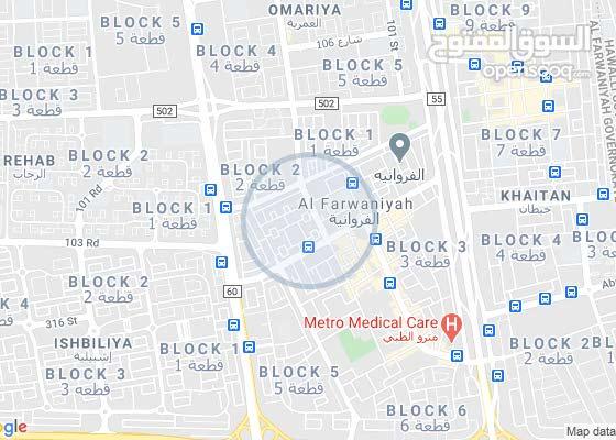 محلات وسرداب بالفروانيه - قطعه 5 - مقابل البصمات القديمه الايجار 750/800 شارع رئيسى