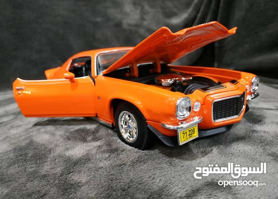 toy cars for sale dicast