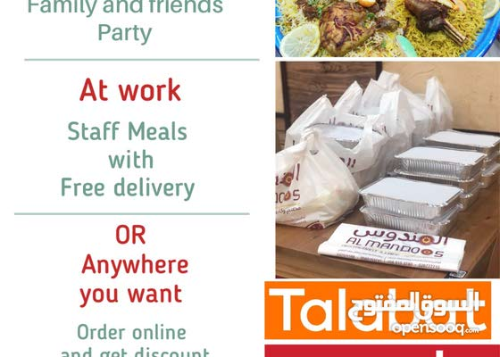 food offers and meals staff