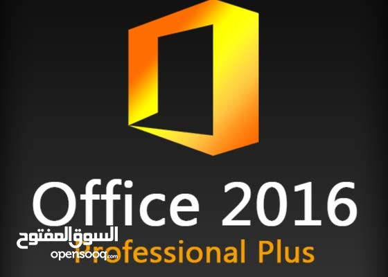 Office Professional Plus for Windows Activation Key For 50 SR Life Time