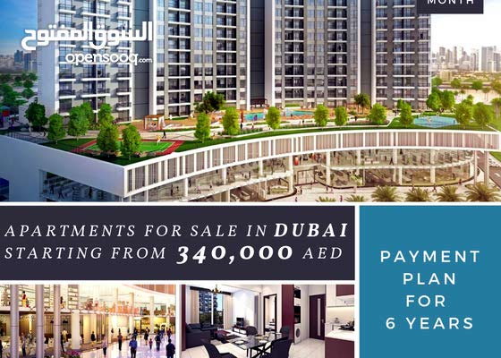 for sale apartments in Dubai