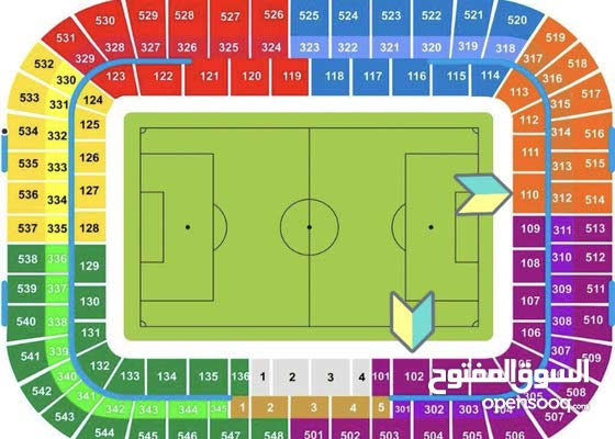 super cup final tickets for sale