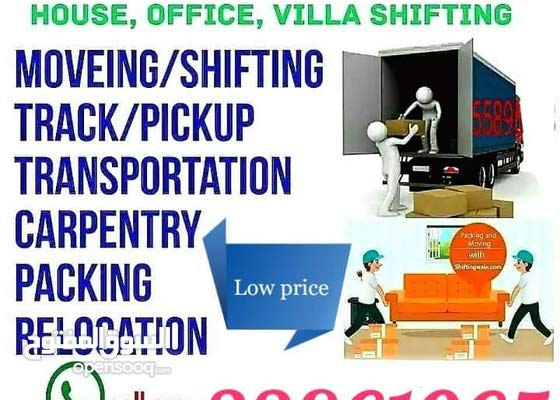 House / Office / Villas / Store / Shops Shifting all over Bahrain Call: