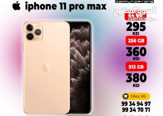 ايفون 11 برو ماكس مساحة 256 جيجا مع هدايا مجانية IPhone 11 pro max 256gb
