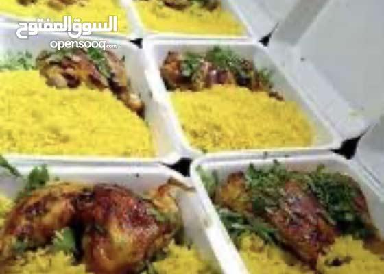 وجبات جاهزة .. موظفين - عمال - شركات